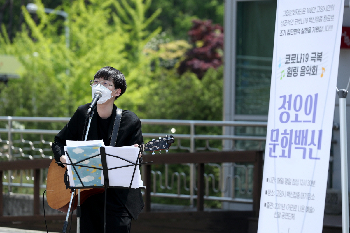 정오의 문화백신 음악회