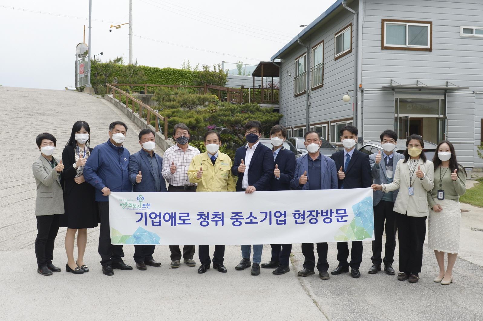 박윤국 포천시장 기업체 방문 사진
