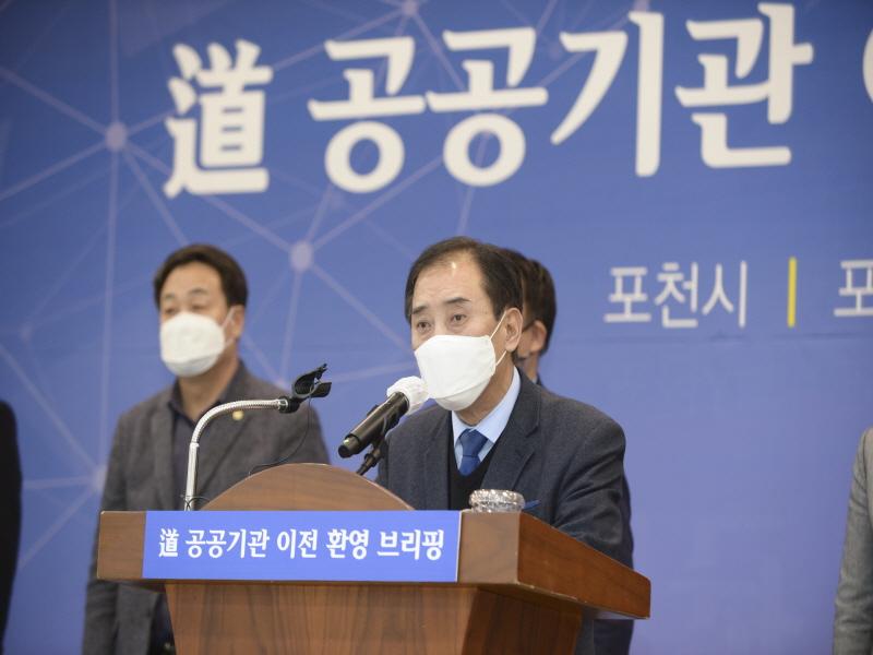박윤국 포천시장